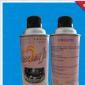 供应水箱保护剂